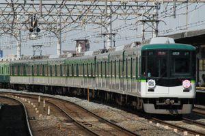 9000sakura