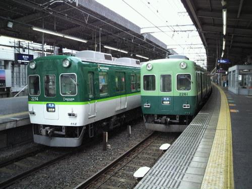 P1100516