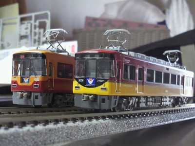 P1100633