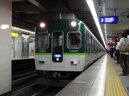 Dsc00187