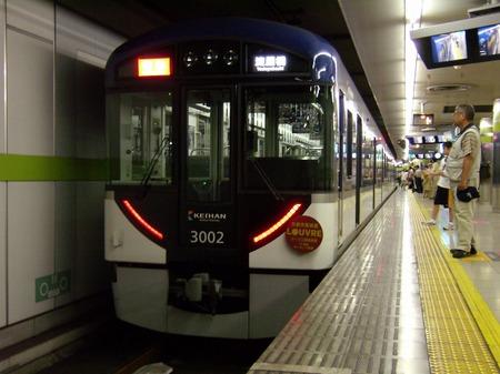 3002f2
