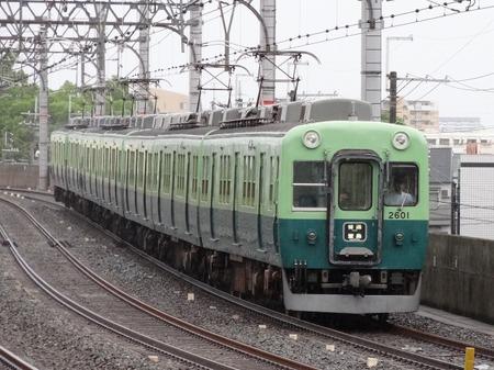 Dsc01110