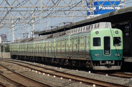 Dsc08539