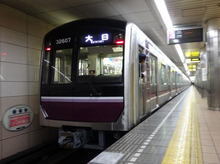Dsc09352