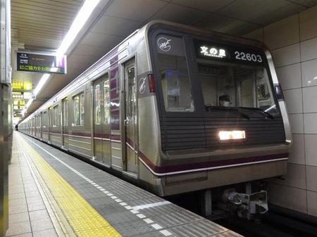 Dsc09359