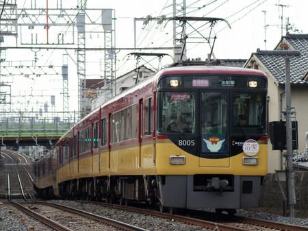 Dsc09115