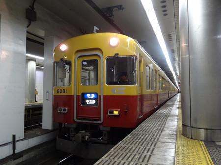 Dsc09453