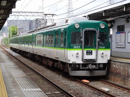 Dsc09911