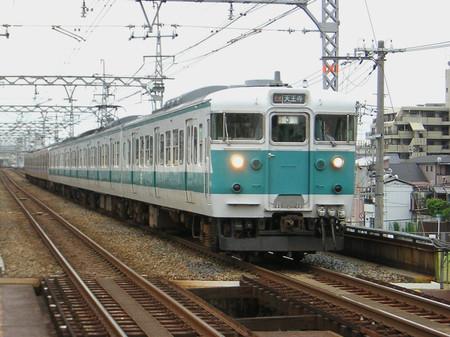 F4012